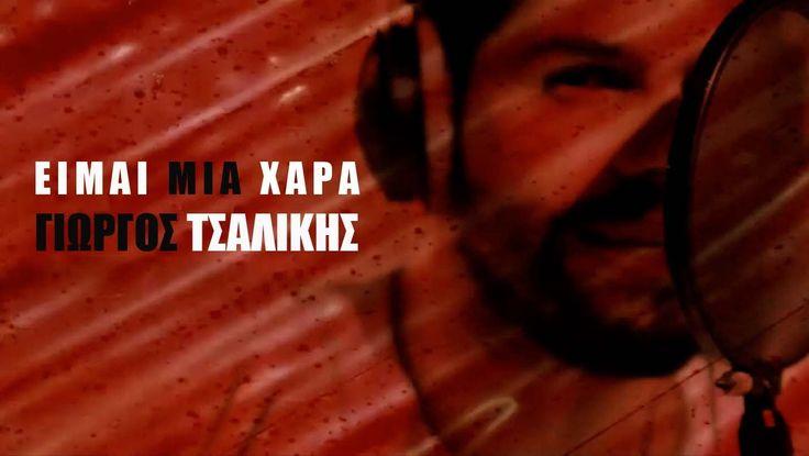 Giorgos Tsalikis _ eimai  mia xara - 2013
