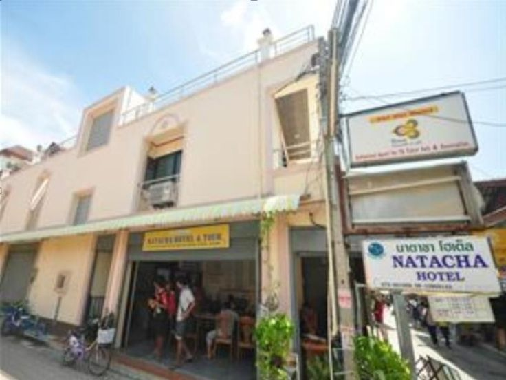 Koh Phi Phi Natacha Hotel Thailand, Asia Natacha Hotel is perfectly located for both business and leisure guests in Koh Phi Phi. Featuring a complete list of amenities, guests will find their stay at the property a comfortable one. Service-minded staff will welcome and guide you at the Natacha Hotel. Designed for comfort, selected guestrooms offer internet access – wireless (complimentary), air conditioning, wake-up service, mini bar, television to ensure a restful night. The ...