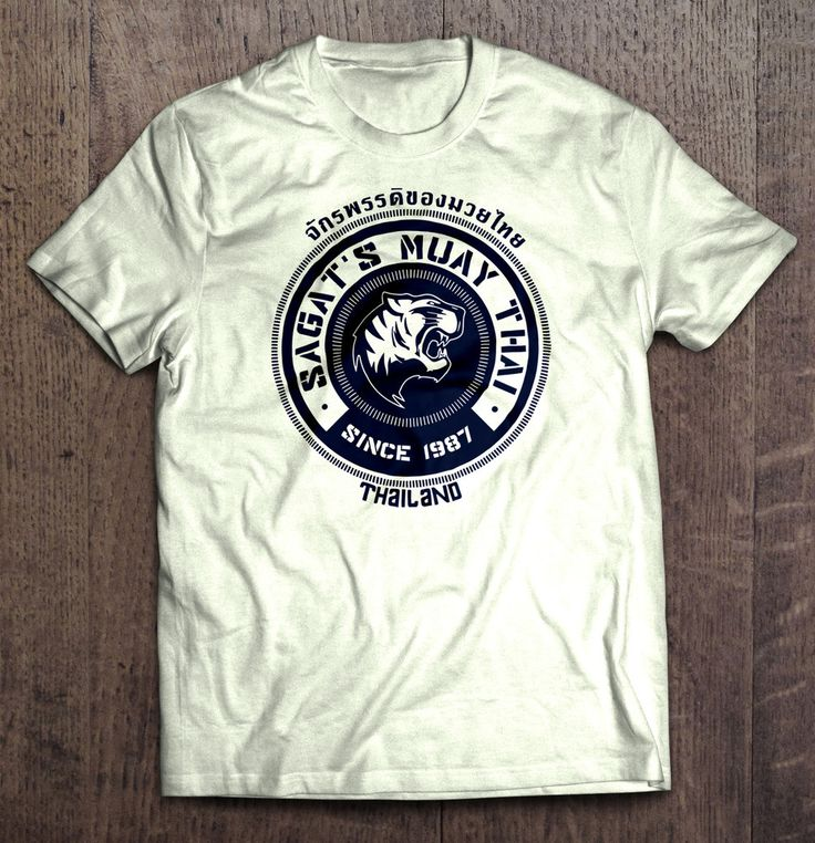 Street Fighter - Sagat's Muay Thai T Shirt