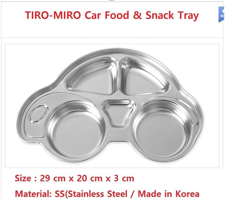 Stainless Steel Food Snack Tray Car Shape Hygienic for Kids Made In Korea (1pc)