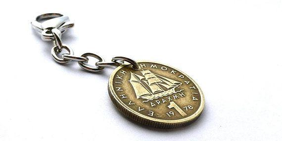 Greek, Nautical charm, 1978, Boat charm, Purse charm, Coin charm, Ship charm, Greek keychain, Girls gift, Gift for her, Accessories, Coins