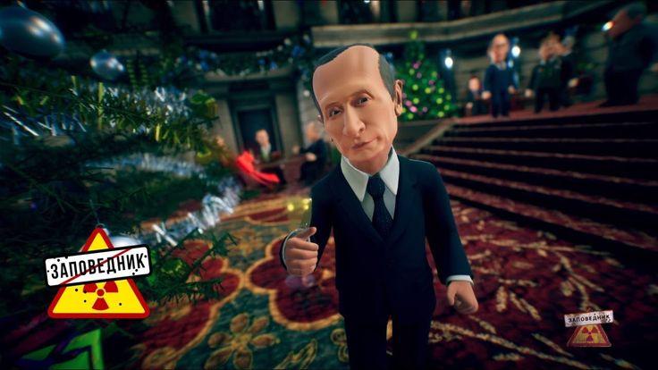 """Новогодняя тусовка с Путиным, Порошенко, Меркель, Трампом и другими – """"З..."""