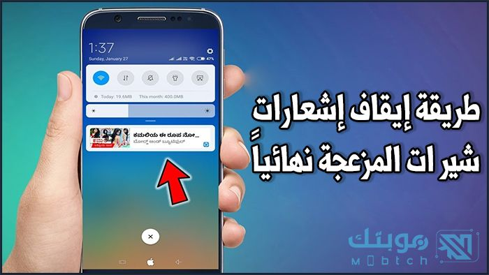 ايقاف اشعارات شيرات Samsung Galaxy Phone Samsung Galaxy Galaxy Phone