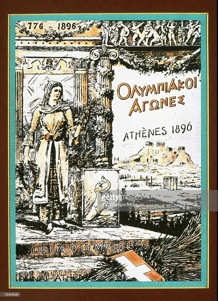 An offical poster from the 1896 Athens Olympic Games on display at the IOC Olympic Museum in Lausanne, Switzerland. \ Mandatory Credit: IOC Olympic Museum /Allsport