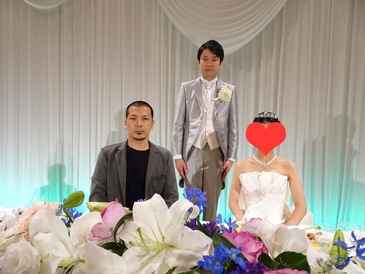 (@tenjikunezumikawahara)のInstagramアカウント: 「披露宴で新郎を立たせて撮ったった 両家の親族が怖がってた それにしても、こんなハート見たいな顔の嫁さんと結婚できてうらやましいな〜 #wedding #weddingparty…」