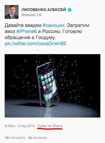 Санкции)))