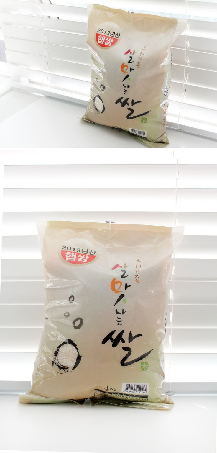 Rice Package Design  / Designed by B.say