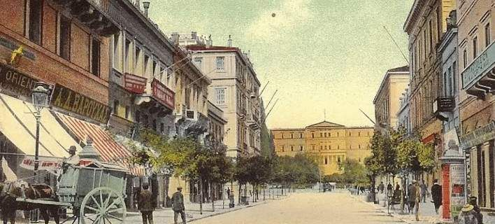 Ποιος κατέστρεψε την Αθήνα με την αντιπαροχή [εικόνες]