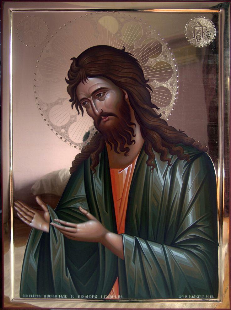 Ιωακειμ.Αγιος Ιωάννης ο Πρόδρομος