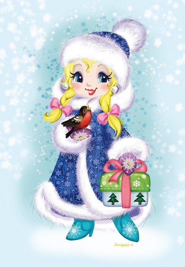 Картинках пасхой, картинки снегурочка для детей на прозрачном фоне