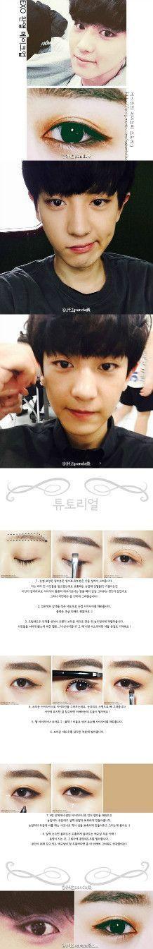 EXO Chanyeol's eye makeup tutorial