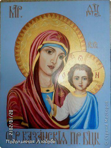Картина панно рисунок Рисование и живопись Богоугодный промысел Краска фото 1