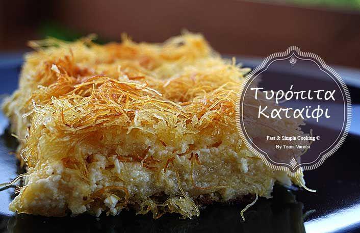 Τυρόπιτα Καταϊφι http://ift.tt/28WLcMI  #edityourlifemag