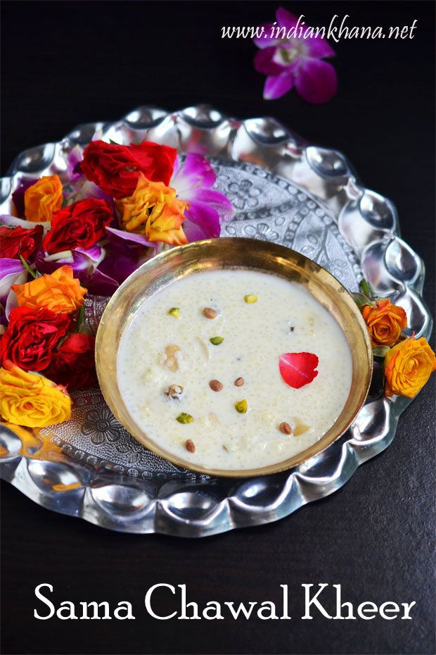 Sama Chawal Kheer or Millet pudding is falahari kheer recipe for Navratri fasting or any vrat made with barnyard millet/swang rice