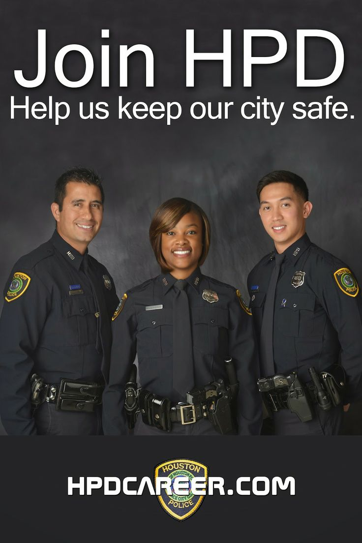 Houston Police Department Join HPD (With images