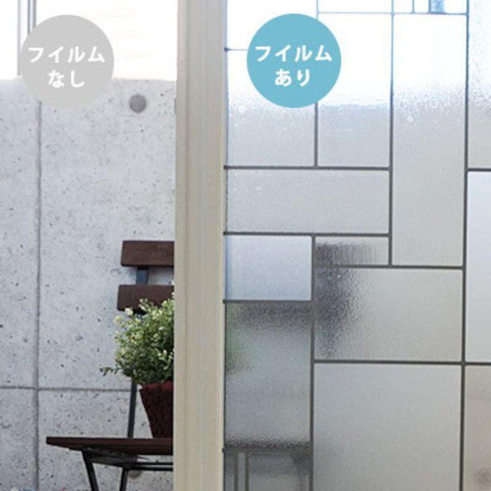楽天市場 Wエントリーで全品p19倍 10日限定 窓ガラスフィルム 窓 目隠し シート ステンドグラス ガラス フィルム ガラス