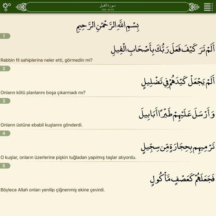 Fil Suresi ve Anlamı - Kısa Sureler - Kuran-ı Kerim