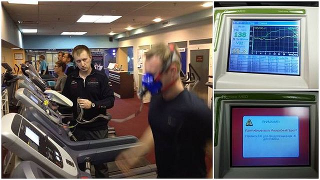 Assessment of aerobic fitness using Fitmate MED gas analyzer at Russian fitness center | Flickr – Condivisione di foto!