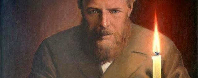 Ο Fyodor Dostoyevsky είναι ένας από τους πιο διάσημους συγγραφείς της παγκόσμιας…