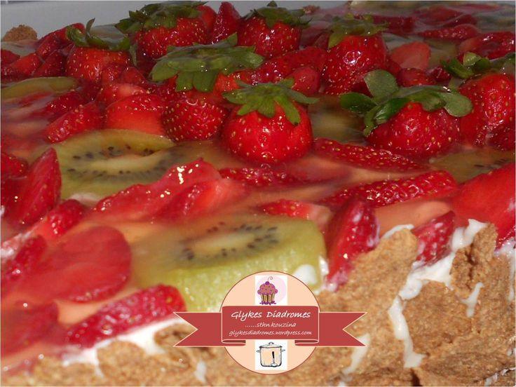 Τούρτα φράουλα - ακτινίδιο / glykesdiadromes.wordpress.com