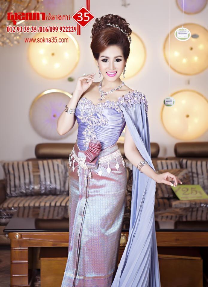 Beautiful Lady In Khmer Dress Looks Even More Beautiful