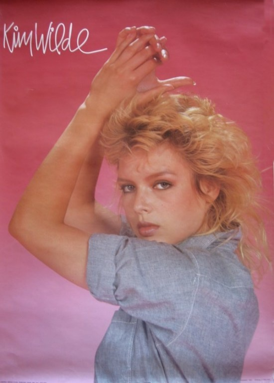 Verkerke poster, 1982.