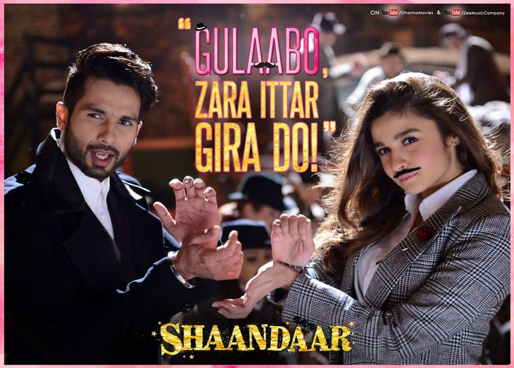 Gulaabo is here and how! #CelebratePink