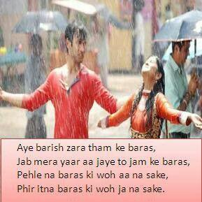 For My Sweet Sa Mahi