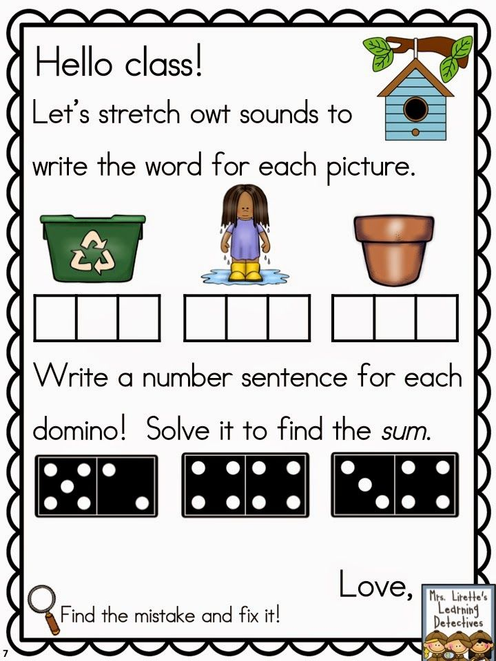 Kindergarten Morning Messages for April!!  print, project or smartboard!