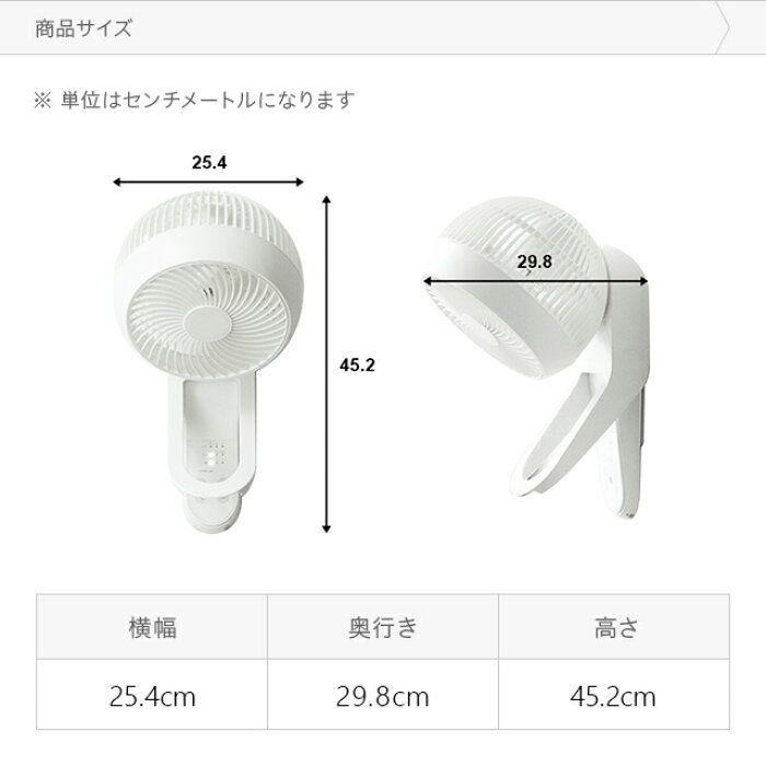 楽天市場 360 首振り 壁掛けサーキュレーター リモコン付き 送料無料