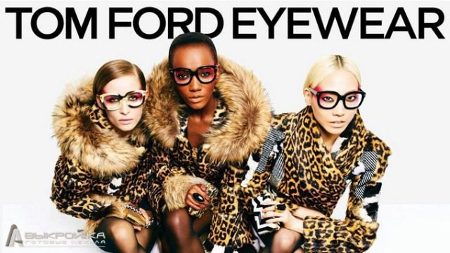Рекламная кампания Tom Ford осень-зима 2013-2014Рейтинг: /1ПодробностиОпубликовано 16.01.2014 05:56Просмотров: 2177Дом моды Том Форд (Tom Ford) представил свою новую рекламную...