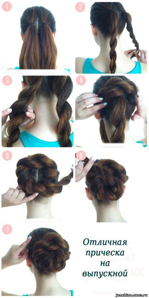 Прически для длинных волос - модные тенденции