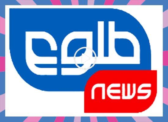 Watch TOLO News (Pashto) Live TV From AfghanistanTOLO News is a current news and entrepreneurship television channel launche…   Tv live online, Live tv, Tv channels