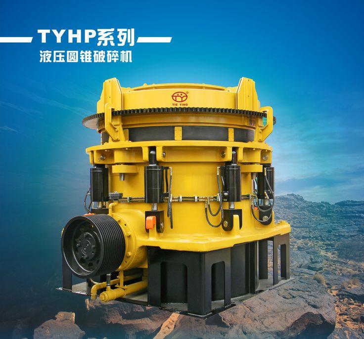 Coal Processing Cone Crusher