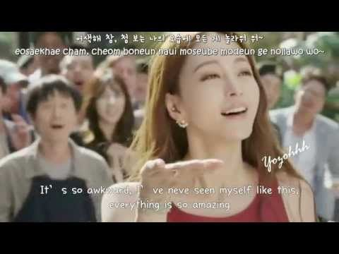 Jong Hyun (SHINee) - She FMV (Birth of a Beauty OST)[ENGSUB + Romanization + Hangul] - YouTube