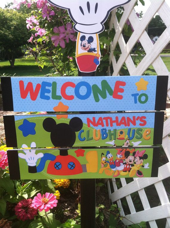 Mickey Mouse Clubhouse Birthday Yard Sign by TickleMeParty on Etsy