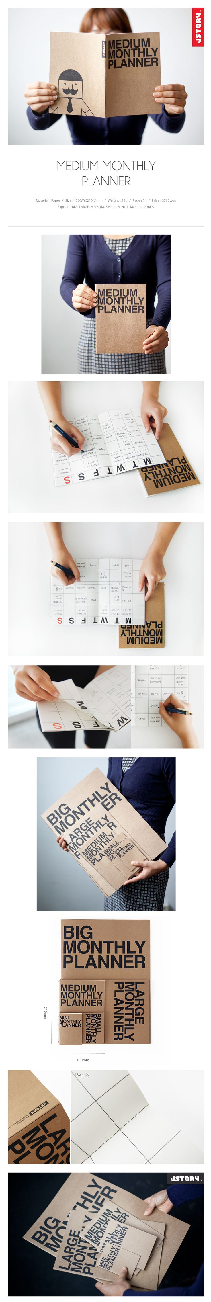 Планинг 'New Medium Monthly Planner'