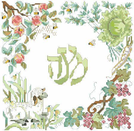 Matzah Cover - cross-stitch PDF