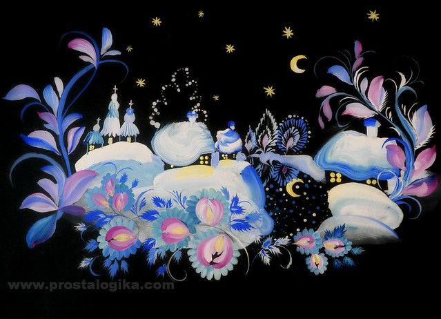 Воспоминание о детстве | Рисование деревьев, Краска ...
