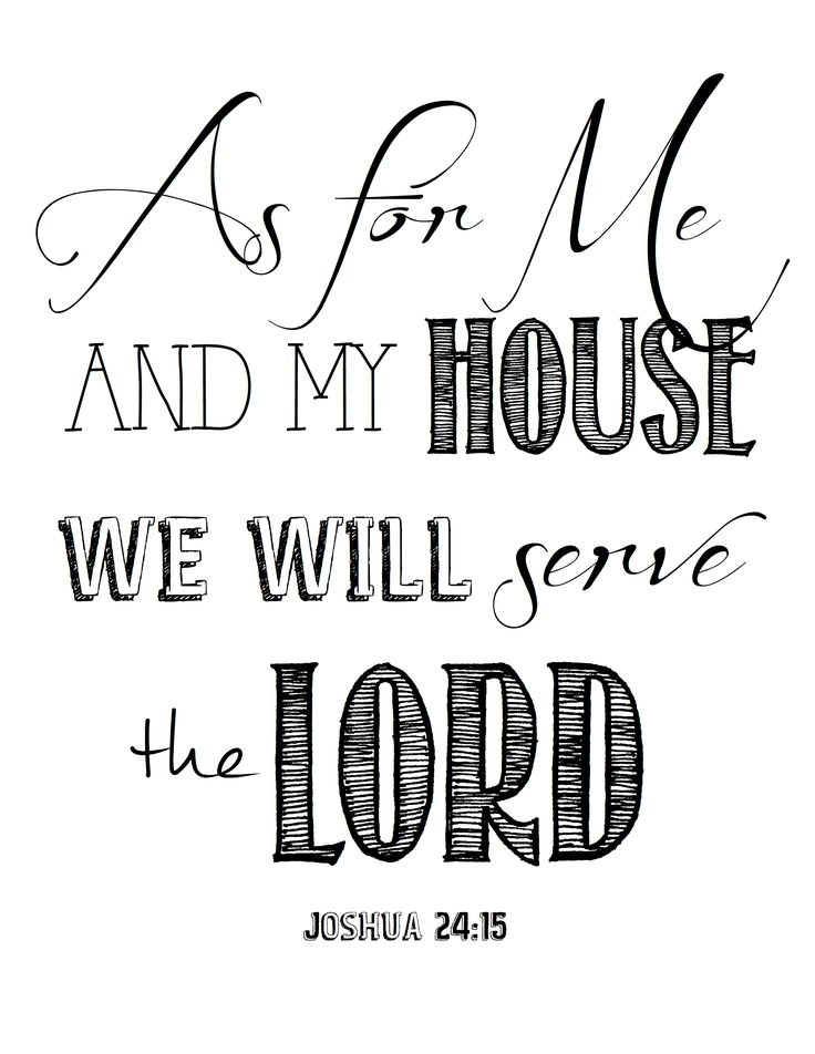 easy and stylish bible verse free printables