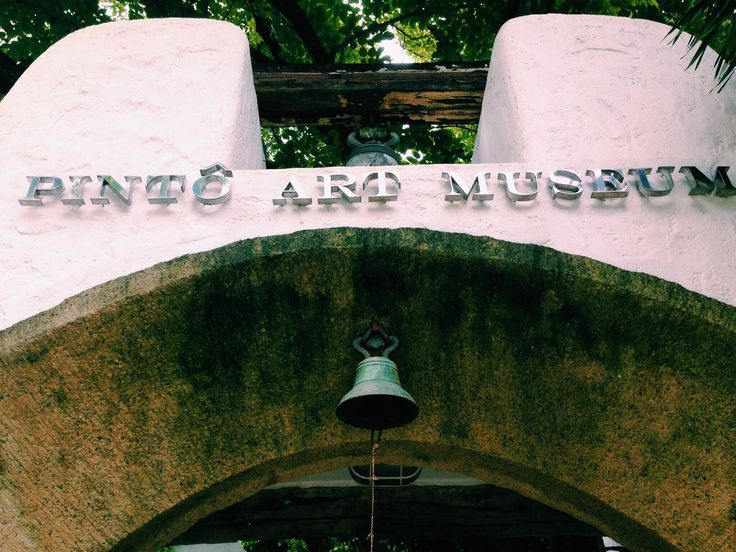 Here's A Look Inside Pinto Arts Museum in Antipolo | PH Travel Express