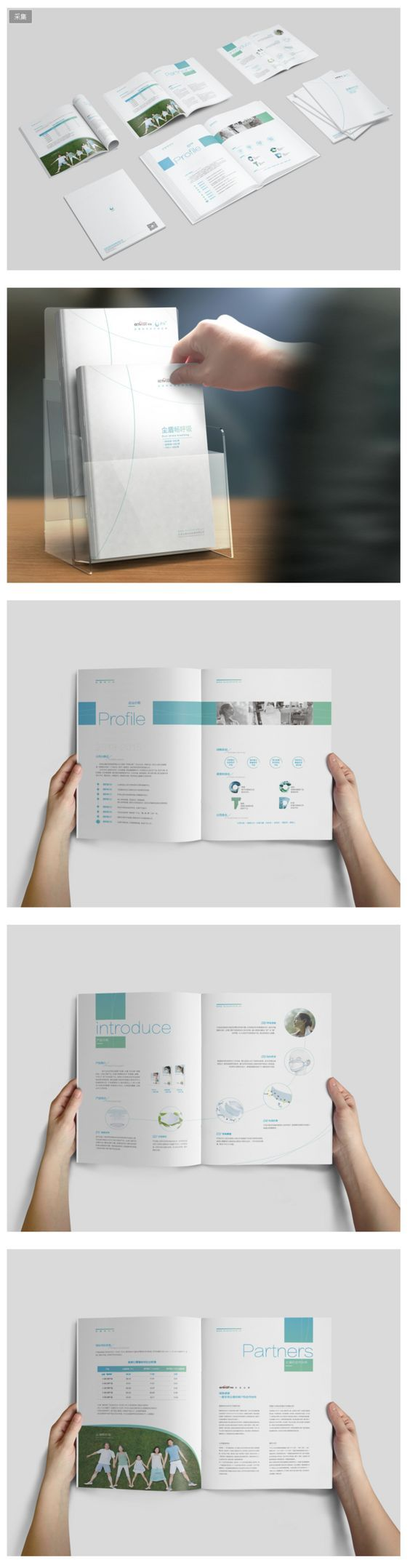 A medical brochure should have a clean and sleek look to it.
