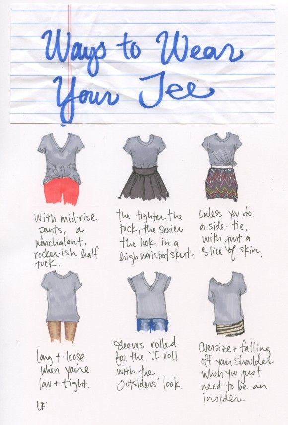 Wondering how you can style that tee shirt?