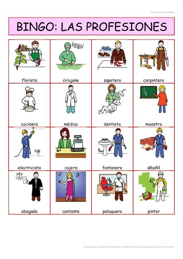 Bingo de las profesiones   las profesiones   Spanish language ...