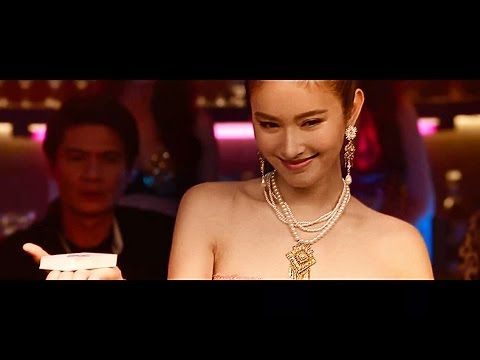 Nong Poy @ HK Movie (From Vegas to Macau II)【Highlights】