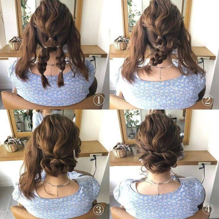 10 + Best DIY Wedding Hairstyles with Tutorials – 第5页 – Hey-Cinderella