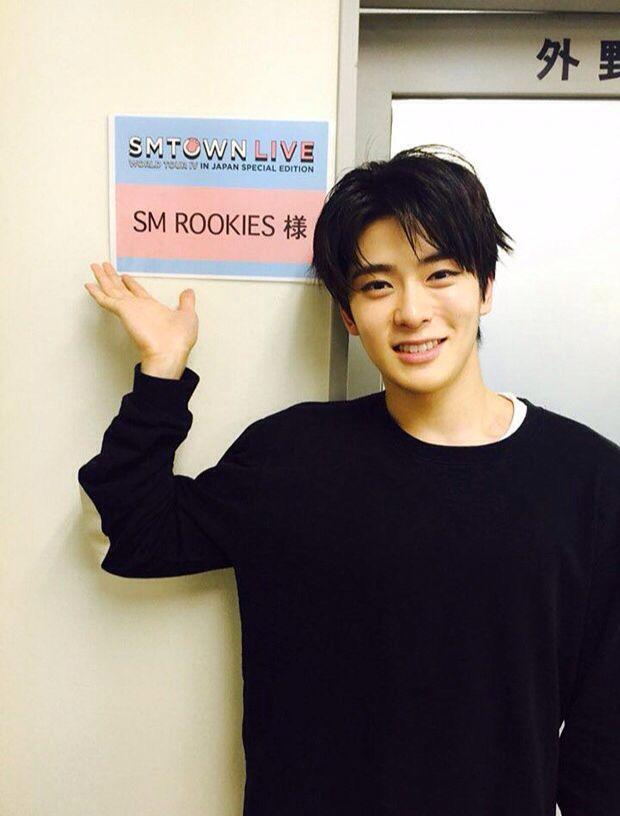 Jaehyun #SMROOKIES