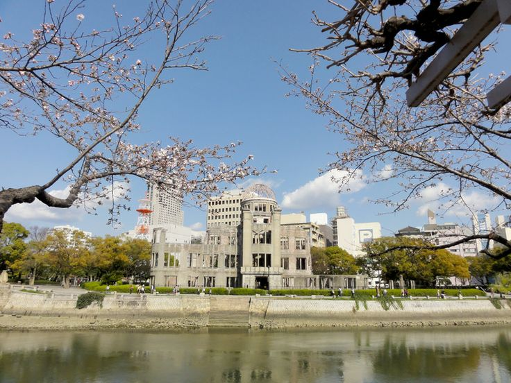 Genbaku Dome, Hiroshima Peace Memorial