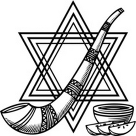 shana tova coloring pages - photo#32