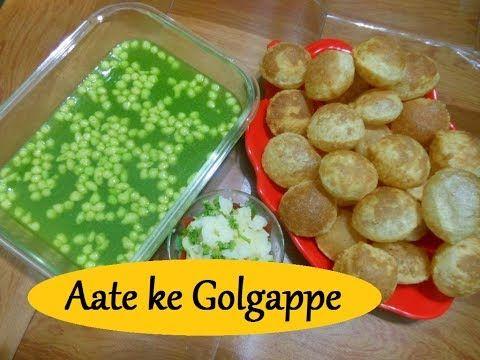 How to make golgappa at home |5 Min Mein Golgappa||Easy Instant Panipuri Recipe||Suji golgappa recipe in hindi | how to make pani puri at home Dosto aaj mein...